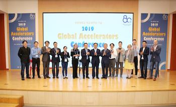 2019 Conference Hanyang University Global Partners