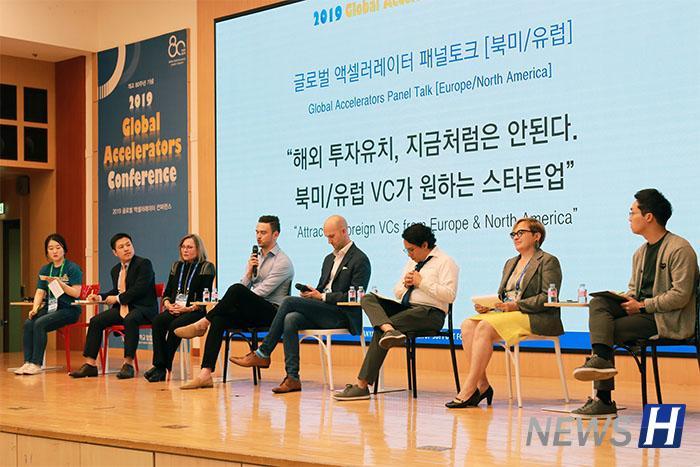 Hanyang University Conference