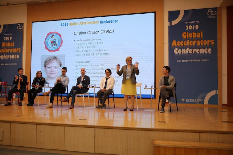 Les Françaises Consulting Conférence Université d'Hanyang 한양대학교